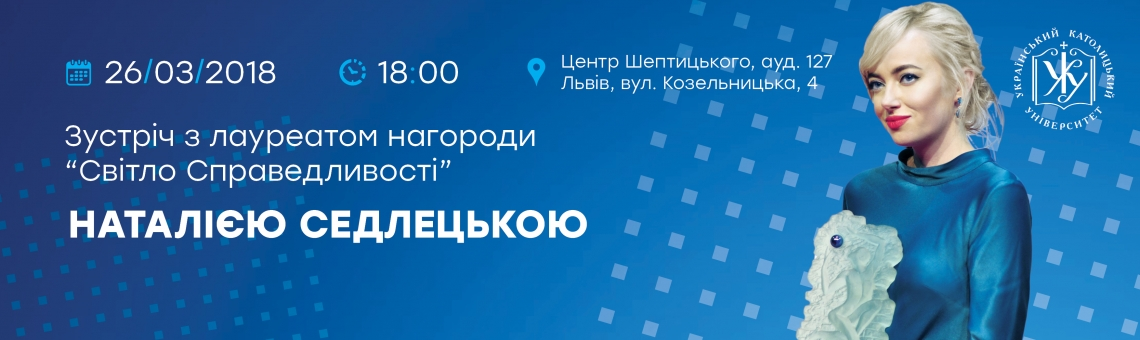 Meeting with Natalia Sedletskaya